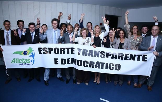 MP do Esporte (Foto: Rafael Carvalho / Divulgação)