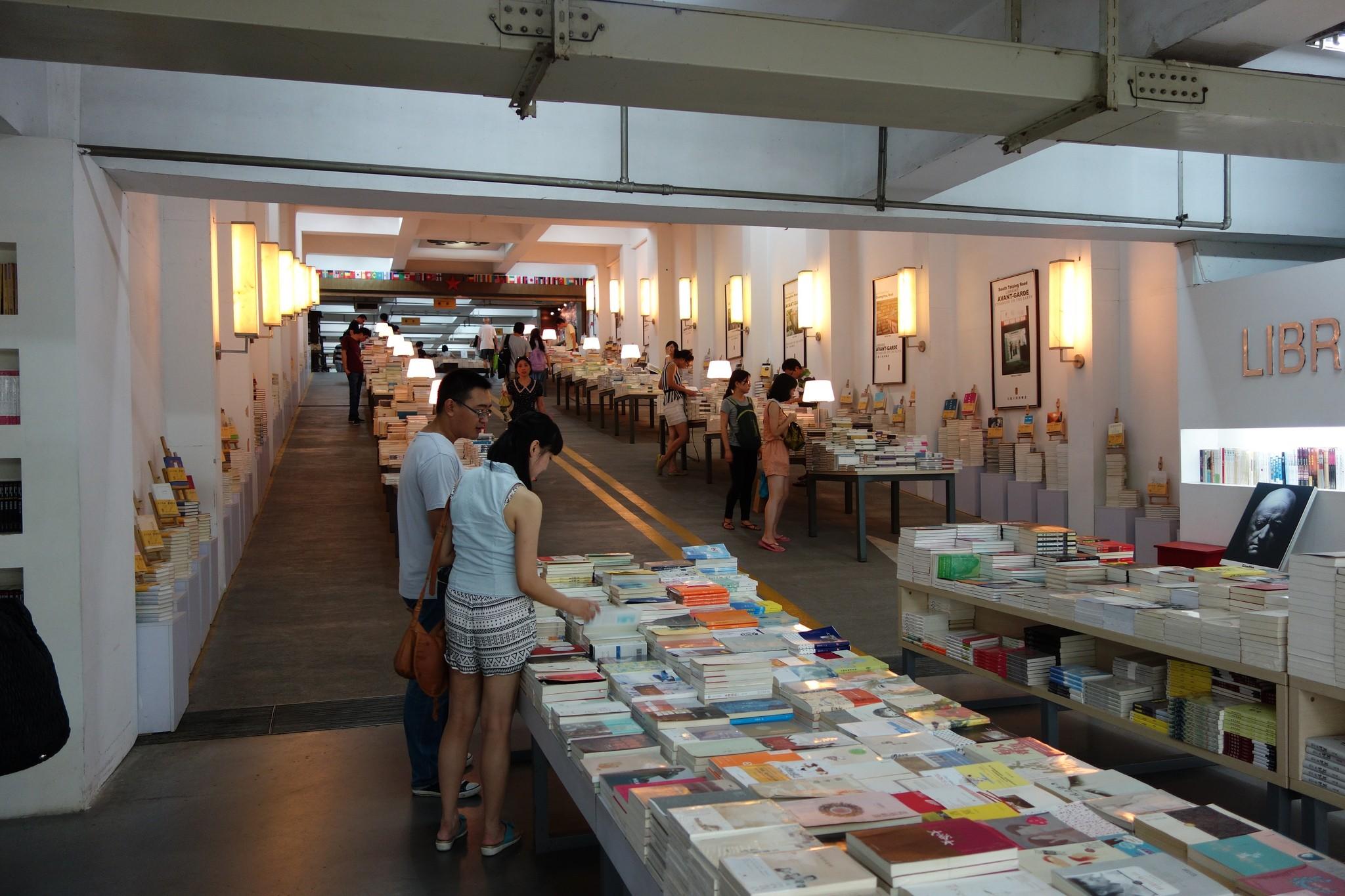 Librairie Avant-Garde - Nanjing, China (Foto: Reprodução)