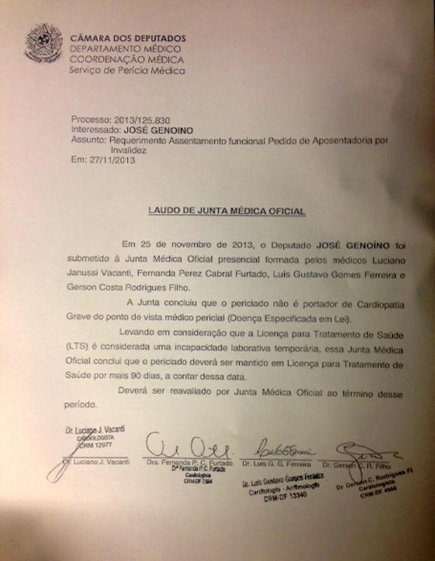 Laudo da junta médica da Câmara sobre o estado de saúde do deputado licenciado José Genoino (Foto: Nathalia Passarinho / G1)