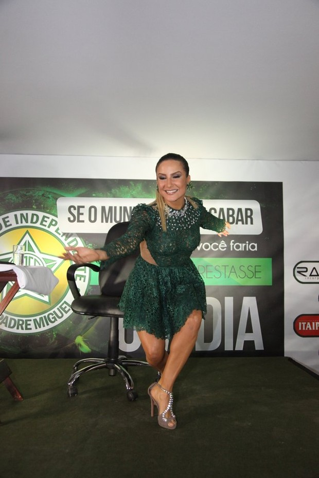 Claudia Leitte (Foto: Fotos Claudio Andrade e Gabriela Andrade/PhotoRioNews)