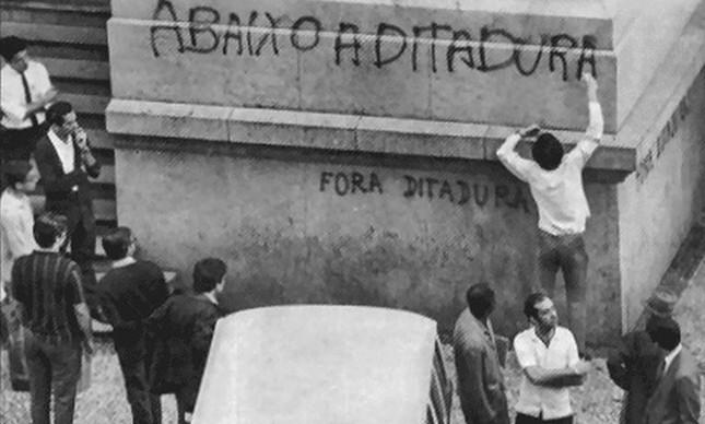 Ditadura nunca mais (Foto: Arquivo Google)