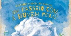 Minuto Cultural MGA (Foto: Divulgação/ RPC)