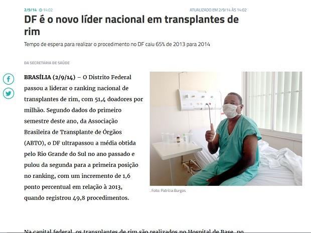 Em notícia no próprio portal, o governo do Distrito Federal disse em 2014 ser campeão em transplantes renais (Foto: Agência Brasília/Reprodução)