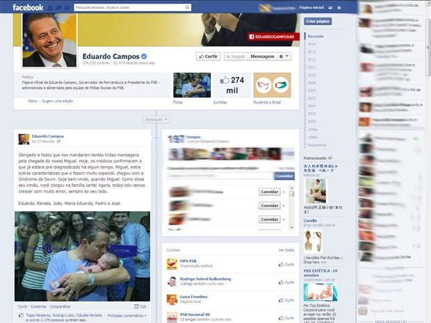 Governador Eduardo Campos anuncia pelo Facebook que filho tem síndrome de down (Foto: Reprodução/Facebook)