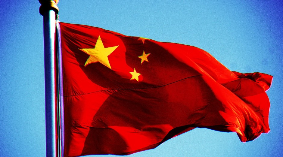 China, bandeira (Foto: Peter Fuchs / Flickr)