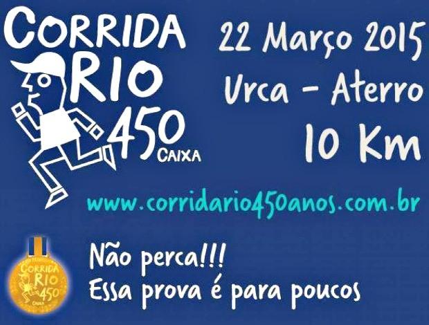 Corrida Rio 450 (Foto: Divulgação)