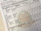 Dupla é presa por falsificar históricos escolares e certificados de faculdades