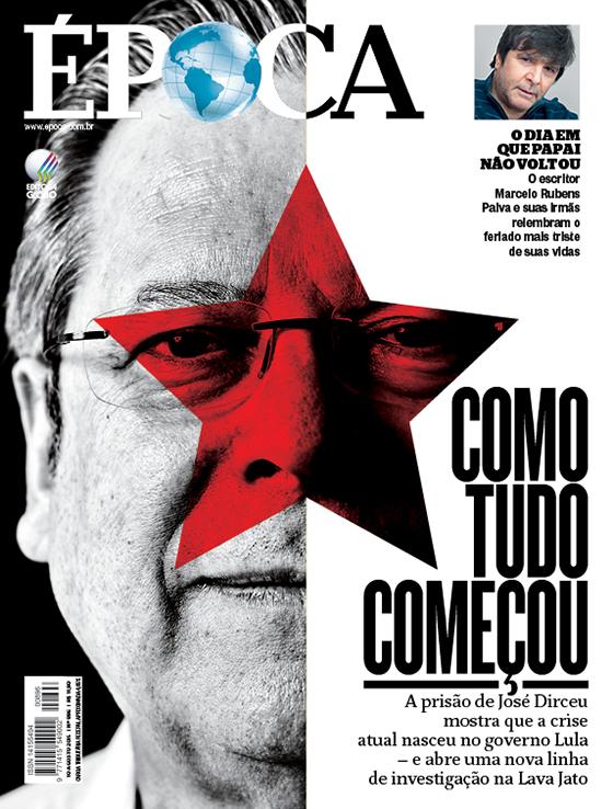 Revista ÉPOCA - capa da edição 896 - Como tudo começou (Foto: Revista ÉPOCA/Divulgação)