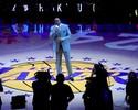 Em reconstrução, Lakers nomeiam Magic Johnson como principal diretor