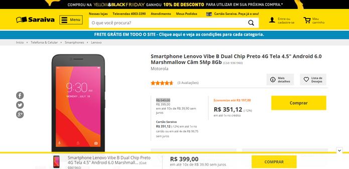 Preço do smartphone se manteve igual na Black Friday (Foto: Reprodução/Saraiva)