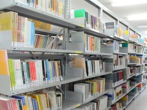 Biblioteca Unir em Vilhena (Foto: Rede Amazônica/ Reprodução)