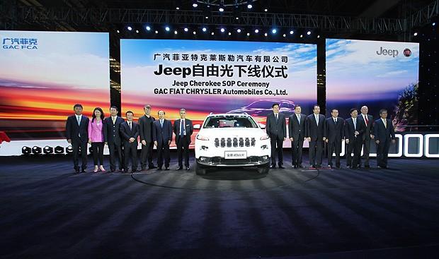Cherokee começa a ser fabricado na China (Foto: Divulgação)
