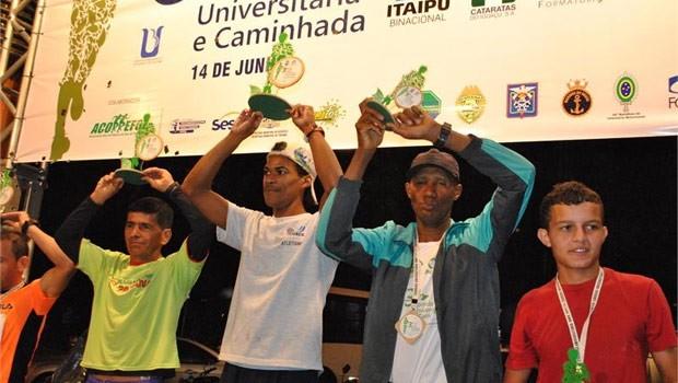 Inscreva-se e participe da 4ª Corrida e Caminhada Universitária de Foz (Foto: Divulgação)