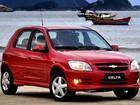 Carro 0km será vendido com 28% de desconto durante Feirão do Imposto