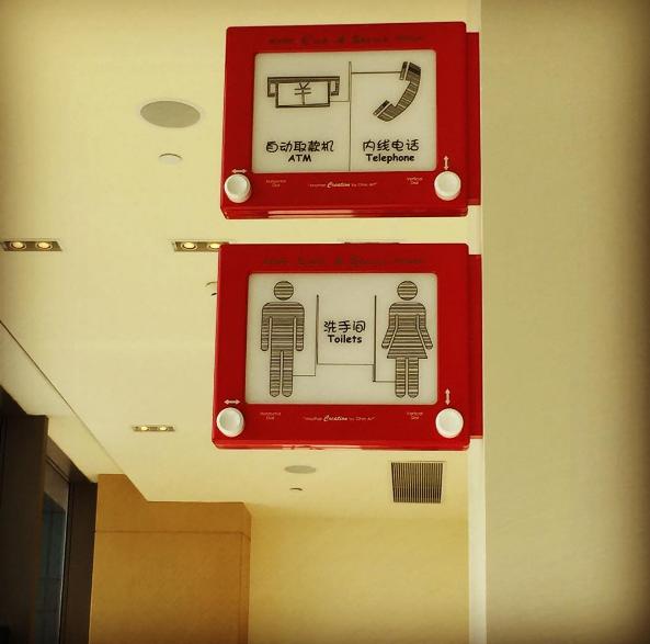 toy stoy hotel 10 (Foto: Reprodução/Instagram)