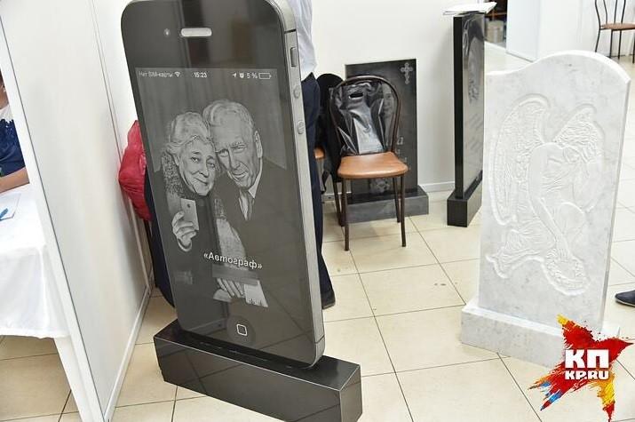 Lápide com formato de iPhone