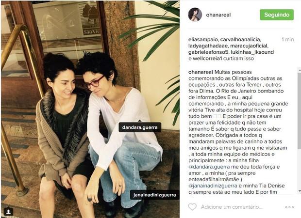 Claudia Ohana e Dandara Guerra (Foto: Reprodução / Instagram)