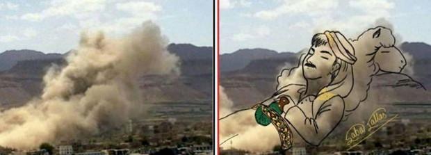 Trabalhos também retratam pessoas do Iêmen em situações de paz (Foto: Saba Jallas)