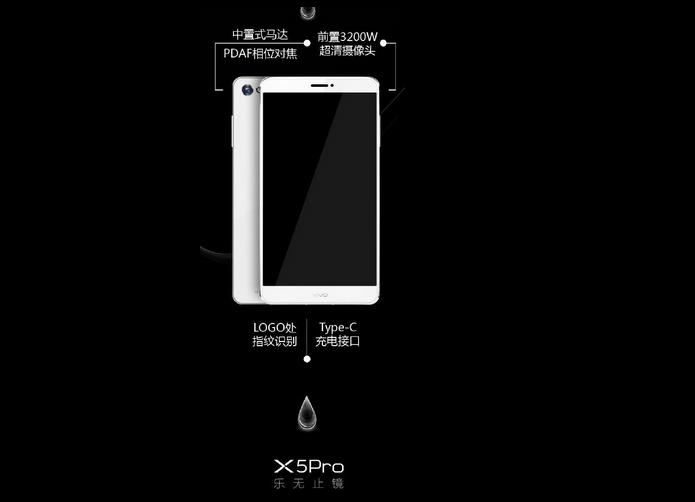 Vivo lançará smart com selfies de até 32 megapixels (Foto: Divulgação)