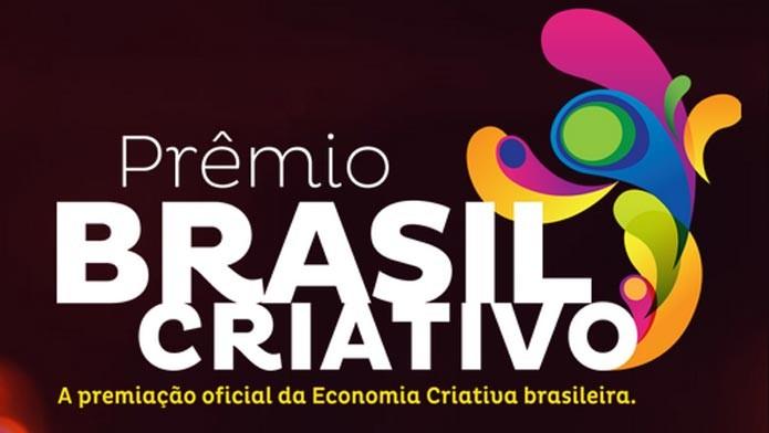 O Museu do Videogame está ao Prêmio Brasil Criativo (Foto: Divulgação)