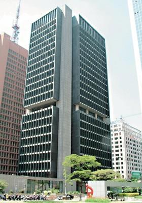 economia_banco_central (Foto: Divulgação/Banco Central do Brasil)