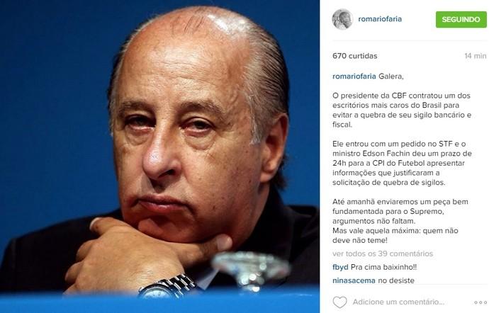 Romário Instagram Del Nero (Foto: Reprodução Instagram)
