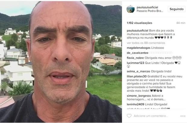Paulo Zulu (Foto: Instagram / Reprodução)