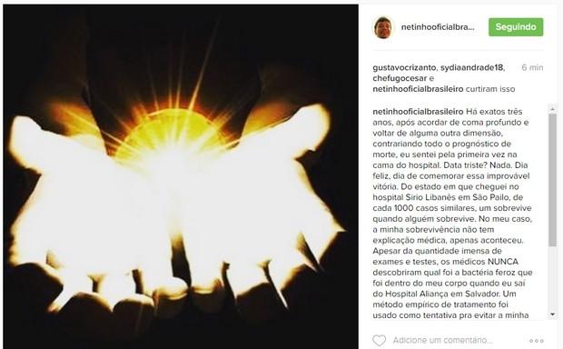 Cantor Netinho fala sobre recuperação (Foto: Reprodução / Instagram)