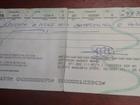 Cheque de deputado de MT no valor de R$ 99,7 mil é achado em lixeira