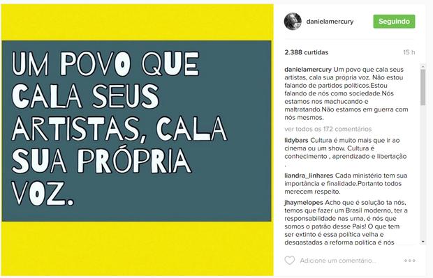 Daniela Mercury (Foto: Reprodução Instagram)