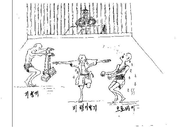 Sobrevivente relata tortura aplicada a presos políticos (Foto: Reprodução)