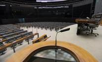 Veja os 513 deputados federais eleitos e compare com 2010 (Reprodução/GloboNews)