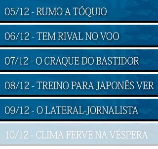 MENU_30anos_MUNDIAL-Gremio_05 (Foto: Infoesporte)