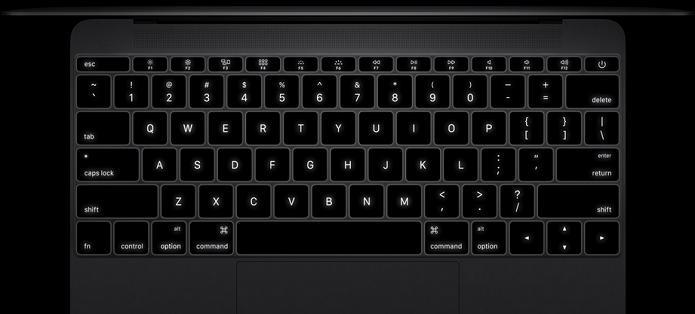 Nova iluminação do teclado é mais eficiente (Foto: Divulgação)
