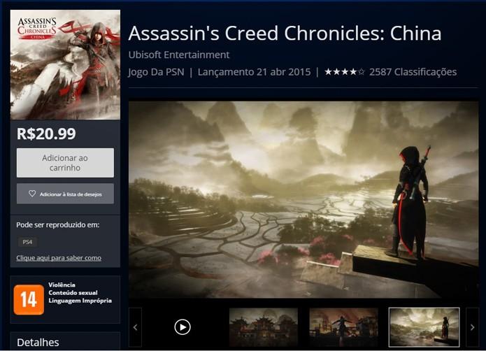Página do jogo na PlayStation Store (Foto: Reprodução/André Mello)