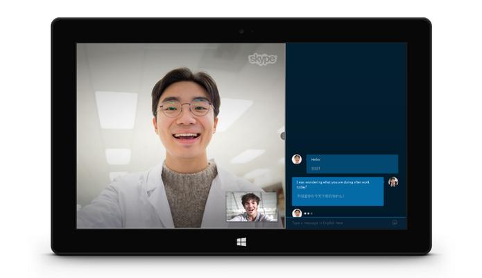 Skype Translator faz tradução de voz em tempo real em português e mais seis idiomas (Foto: Reprodução/Microsoft)
