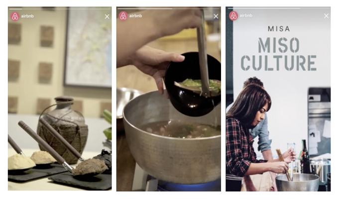 Anúncios aparecerão junto a Stories de contas seguidas (Foto: Divulgação/Instagram)