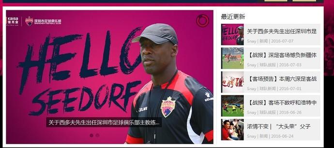 Seedorf assina com clube chinês Shenzhen FC (Foto: tsite oficial)