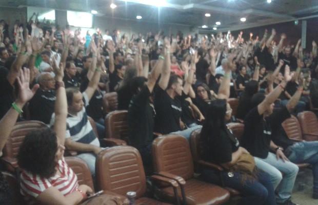 Servidores do Judiciário rejeitam proposta e mantêm greve em Goiás (Foto: Divulgação/SIndjustiça)