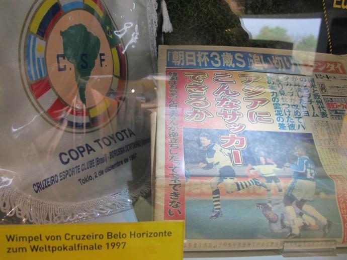 Em 1997, Borussia venceu o Cruzeiro no Mundial Interclubes