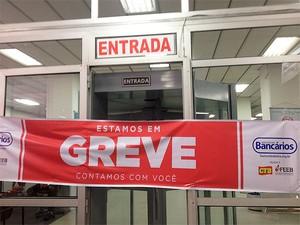 Greve de bancários em Salvador (Foto: Juliana Almirante/ G1 Bahia)