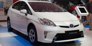 Toyota Prius (Foto: Louise Calandrino/G1)