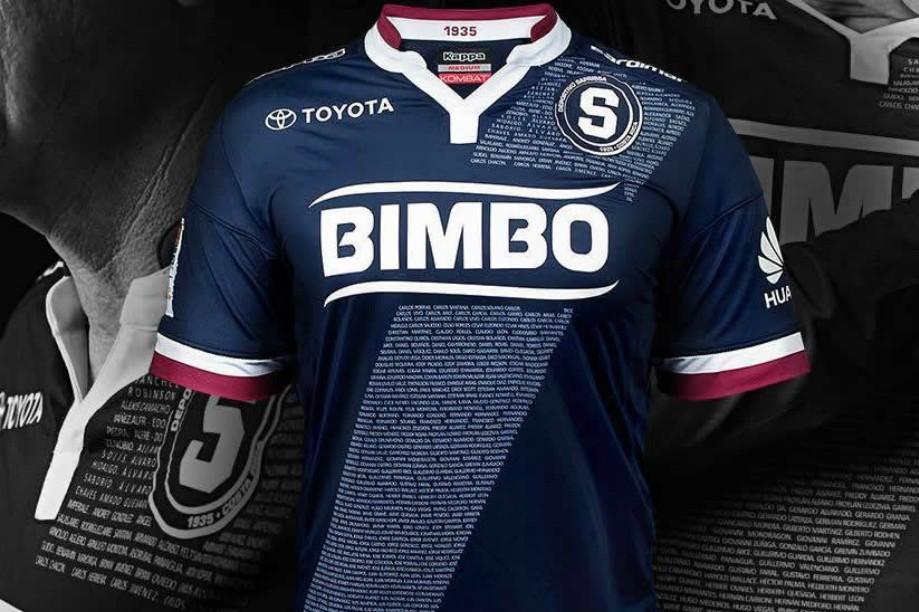 Camisas mais bonitas do futebol (Foto: Divulgação)