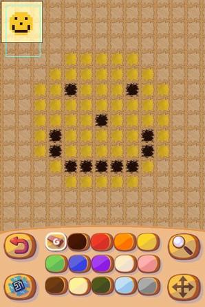 pix maze