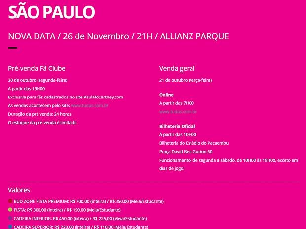 Site 'Paul in Brazil' mostra o show extra que será feito em São Paulo no dia 26 de novembro (Foto: Reprodução)