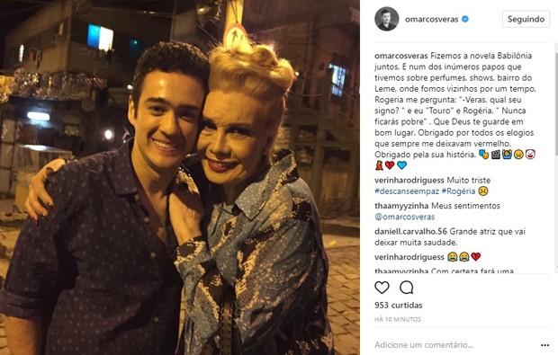 Marcos Veras lamenta morte de Rogéria (Foto: Reprodução/Instagram)