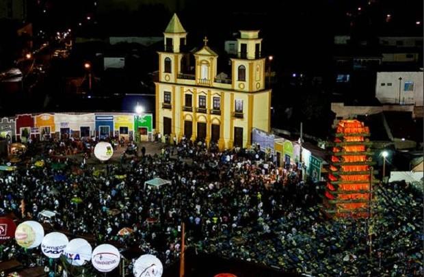 Festa Junina de São João de Campina Grande - Paraíba (Foto: Flickr Kyller/www.flickr.com/photos/kyllercg)