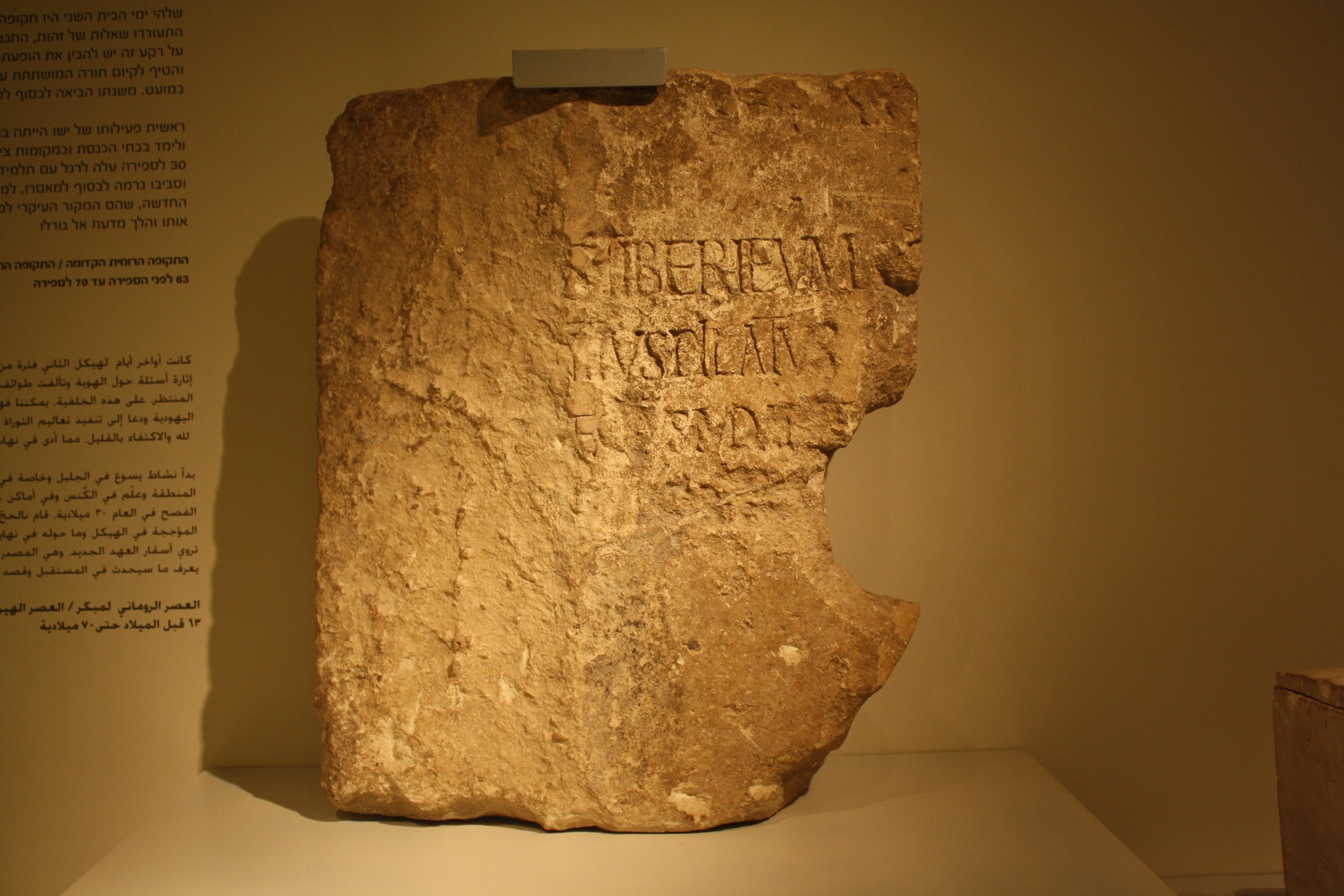 A pedra de Pôncio Pilatos atualmente se encontra no Museu de Israel  (Foto: Wikimedia/BRBurton)