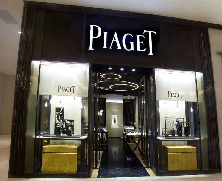 1df88df5de7 Piaget celebra primeira loja na América Latina (Foto  Divulgação)