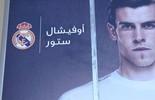 No Catar, escudo do Real Madrid não exibe cruz na coroa. Confira (Thiago Dias)